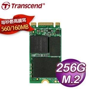 Transcend 創見 MTS400 256G M.2 (NGFF) SSD 固態硬碟 4.2cm