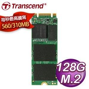Transcend 創見 MTS600 128G M.2 (NGFF) SSD 固態硬碟 6.0cm