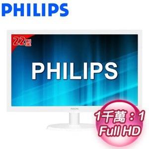 PHILIPS 飛利浦 223V5LHSW 22型 Full HD LED液晶螢幕