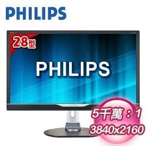 PHILIPS 飛利浦 288P6LJEB 28型 4K高畫質 LED液晶螢幕