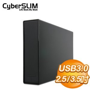 CyberSLIM S80plus-6G USB3.0 2.5吋/3.5吋雙槽外接盒