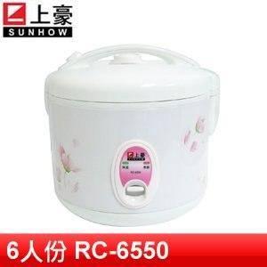 SUNHOW 上豪 6人份電子鍋 (RC-6550)