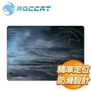 ROCCAT Sense Naval 布質鼠墊