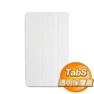 Samsung 三星 GalaxyTabS 8.4吋 T700 皮套~白~