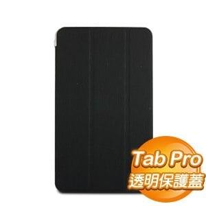 Samsung 三星 GalaxyTab Pro 8.4吋 T320 皮套~黑~