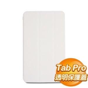 Samsung 三星 GalaxyTab Pro 8.4吋 T320 皮套~白~