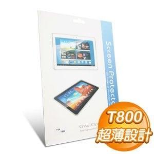 Samsung TabS 10.5吋 T800 保護貼