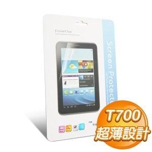 Samsung TabS 8.4吋 T700 保護貼