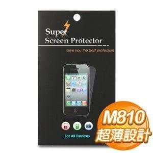 InFocus M810 保護貼