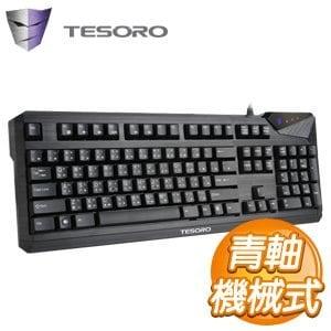 TESORO 鐵修羅 杜蘭朵 青軸 中文機械式鍵盤