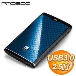 PROBOX 2.5吋 USB3.0 鋁合金外接盒《菱格紋藍》