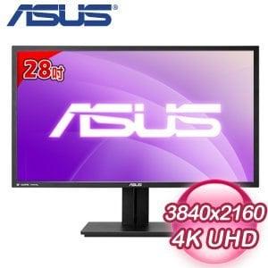 ASUS 華碩 PB287Q 28吋 4K不閃頻 液晶螢幕