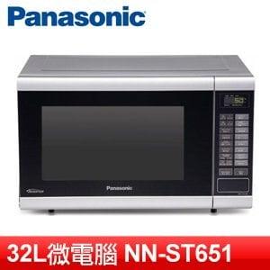 Panasonic 國際牌 變頻微電腦微波爐 (NN-ST651)