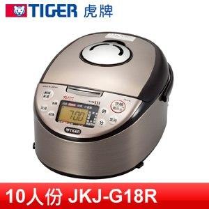 TIGER 虎牌 10份剛火IH超極電子鍋 (JKJ-G18R)
