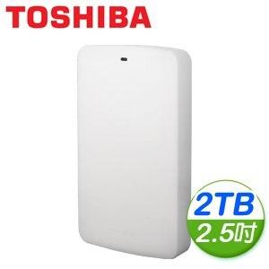 Toshiba 東芝 白靚潮II 2TB USB3.0 2.5吋行動硬碟