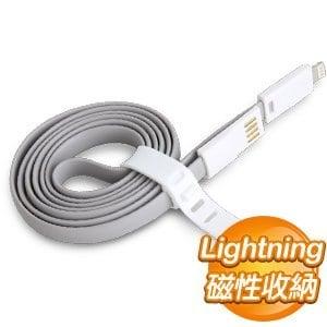 EQ Lightning 1M 磁鐵 傳輸充電線《灰》
