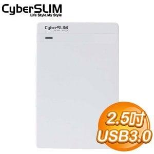 CyberSLIM V25U3 2.5吋 USB3.0 硬碟外接盒《白》