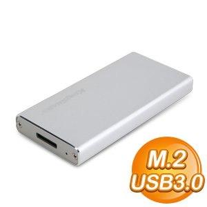 EQ M.2 轉 USB3.0 外接SSD套組