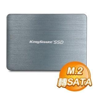 EQ M.2 轉 SATA 7mm 2.5吋硬碟轉接盒