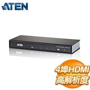 ATEN 4埠HDMI 影音分享器 (VS184A)