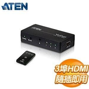 ATEN 3埠HDMI影音切換器 (VS381)