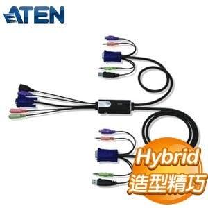 ATEN KVM 1:2UPA帶線 2埠 PS/2+USB KVM多電腦切換器 (CS52A)