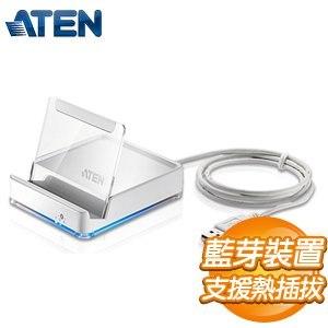 ATEN USB轉藍芽KM切換器 (CS533)