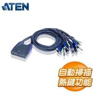 ATEN KVM 1:4UA帶線 4埠USB KVM多電腦切換器 (CS64US)