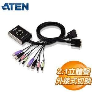 ATEN KVM 1:2DUA帶線 2埠USB DVI多電腦切換器 (CS682)