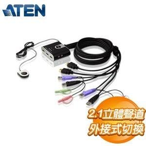 ATEN KVM 1:2HUA帶線 2埠USB HDMI KVM多電腦切換器 (CS692)