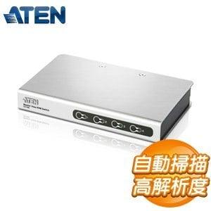 ATEN KVM 1:4P鐵含線 4埠 PS/2 KVM 多電腦切換器 (CS74E)