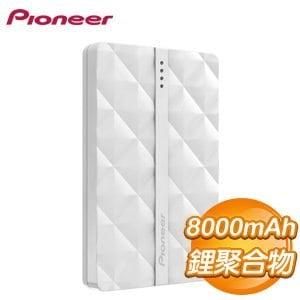 Pioneer 先鋒 APS-AP8000 多功能行動電源《象牙白》