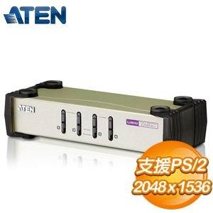 ATEN KVM 1:4U+P鐵含 2埠PS/2-USB KVM多電腦切換器 (CS84U)