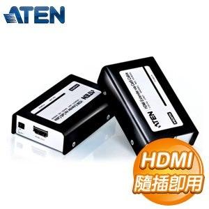 ATEN HDMI訊號延長器 鐵 (VE800)