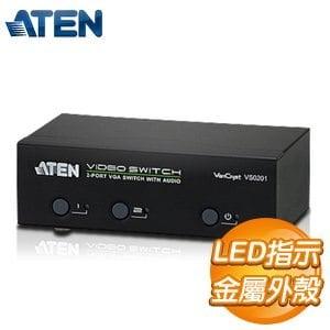 ATEN 2埠VGA切換器 (VS0201)