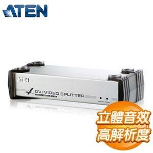 ATEN 4埠DVI視訊分享器+音訊 (VS164)