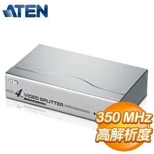 ATEN 4埠VGA螢幕分配器 (VS94A)