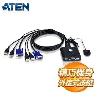 ATEN KVM 1:2U帶線式 2埠 USB KVM多電腦切換器 (CS22U)