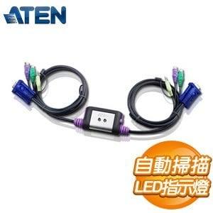 ATEN KVM 1:2PA帶線 2埠PS/2 KVM切換器 (CS62A)