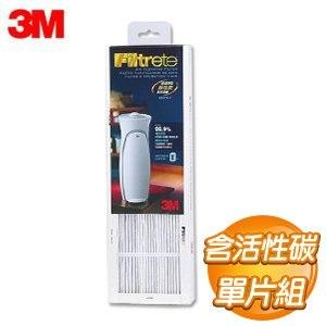 3M 超濾淨型空氣清淨機-靜旋款濾網 (含活性碳)