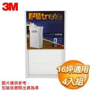 3M 超濾淨型空氣清靜機-專用濾網 (16坪)《四入組》