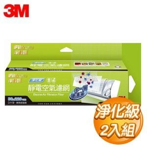3M 淨呼吸淨化級捲筒濾網 (9808-R)《二入組》