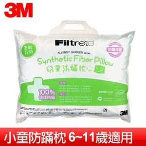 3M 小童防蹣枕 (6-11歲適用)