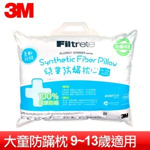 3M 大童防蹣枕 (9-13歲適用)