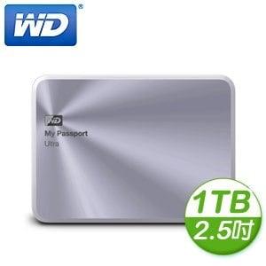 WD 威騰 My Passport Ultra 1TB 2.5吋 USB3.0 金屬版外接式硬碟《銀》