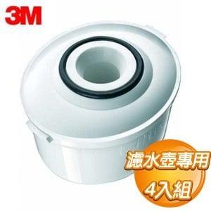 3M 即淨長效濾水壺-專用濾心《四入裝》