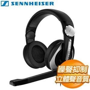 SENNHEISER PC330 電競耳麥