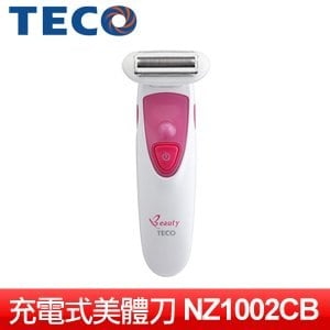 TECO 東元 電動美體刀 (NZ1002CB)
