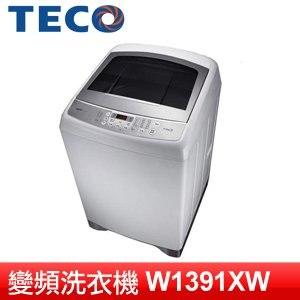 TECO 東元 13kg變頻洗衣機 (W1391XW)