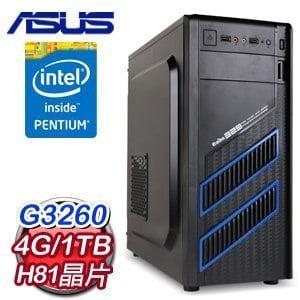 華碩 H81 平台【黑夜天使】Intel Pentium G3260 4G 1TB 雙核商務效能電腦